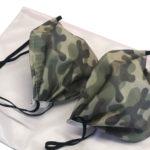 masque camouflage militaire