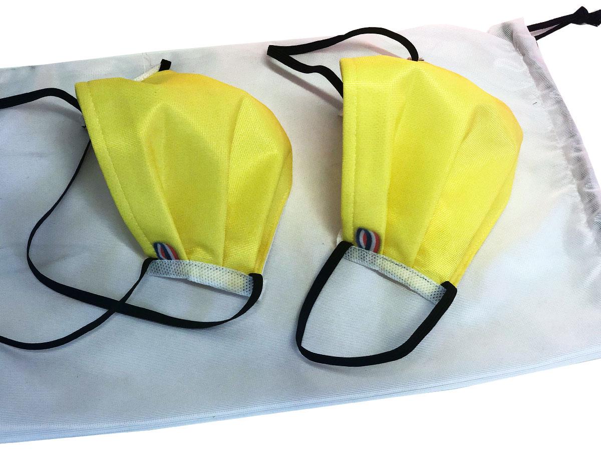 masque barrière jaune en tissu réutilisable lavable en machine